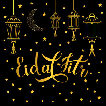 Eid al-Fitr calligraphy lettering with lanterns and stars on black background. Islamic traditional festival of breaking the fast. Vector template for banner, poster, greeting card, flyer, invitation. Çizim