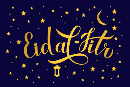 Eid al-Fitr calligraphy lettering dark blue background. Muslim holiday typography poster. Islamic traditional festival of breaking the fast. Vector template for banner, greeting card, flyer, etc.