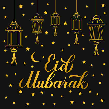 Eid Mubarak gold calligraphy hand lettering with lanterns and stars on black background. Muslim holy month poster. Islamic traditional vector illustration. Template for banner, greeting card, flyer.