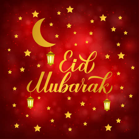 Eid Mubarak gold calligraphy hand lettering with lanterns on red background. Muslim holy month typography poster. Vector template for Islamic traditional banner, greeting card, invitation, flyer.