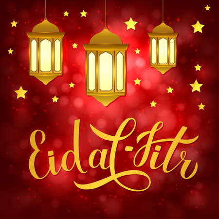 Eid al-Fitr calligraphy lettering with lanterns on red background. Muslim holiday typography poster. Islamic traditional festival of breaking the fast. Vector template for banner, greeting card, flyer