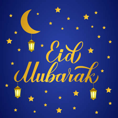 Eid Mubarak gold calligraphy lettering with lanterns on night sky background. Muslim holy month typography poster. Vector template for Islamic traditional banner, greeting card, flyer, invitation.