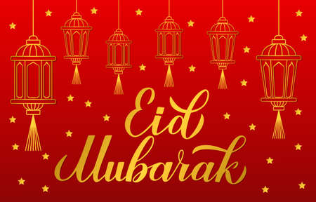 Eid Mubarak calligraphy hand lettering with gold lanterns on red background. Muslim holy month typography poster. Islamic traditional vector template for banner, greeting card, flyer, invitation. Çizim