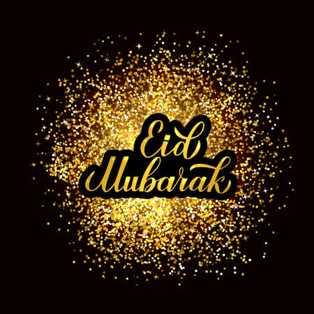 Eid Mubarak calligraphy hand lettering on gold glitter texture background. Islamic traditional vector illustration. Easy to edit template for banner, greeting card, flyer, poster, invitation, etc. Çizim