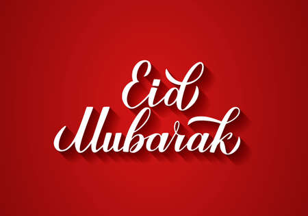 Eid Mubarak modern calligraphy hand lettering on red background. Muslim holy month typography poster. Islamic traditional vector illustration. Template for banner, greeting card, flyer, invitation.