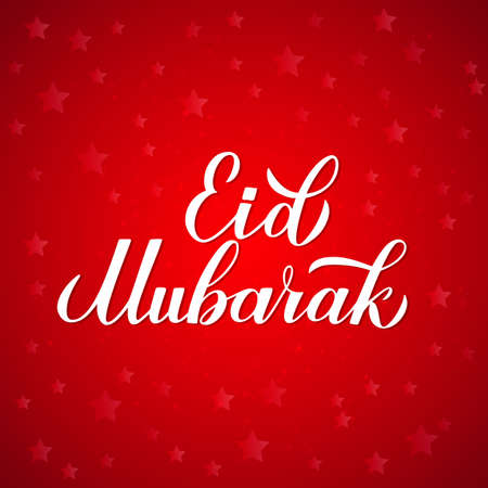 Eid Mubarak modern calligraphy lettering on red blurred background. Muslim holy month typography poster. Easy to edit vector template for Islamic banner, greeting card, flyer, invitation.