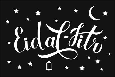 Eid al-Fitr calligraphy lettering on black background. Muslim holiday typography poster. Islamic traditional festival of breaking the fast. Vector template for banner, greeting card, flyer, invitation