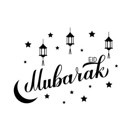 Eid Mubarak modern lettering with lanterns, moon and stars isolated on white. Muslim holy month. Islamic traditional typography poster. Vector template for banner, greeting card, flyer, invitation. Çizim