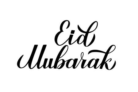 Eid Mubarak calligraphy lettering isolated on white. Muslim holiday typography poster. Islamic traditional vector illustration. Easy to edit template for banner, greeting card, flyer, invitation.