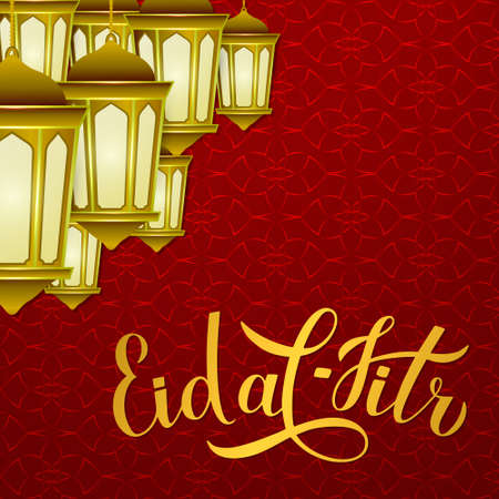 Eid al-Fitr calligraphy lettering and lanterns on red Arabic pattern background. Islamic traditional festival of breaking the fast. Vector template for poster, banner, greeting card, flyer.