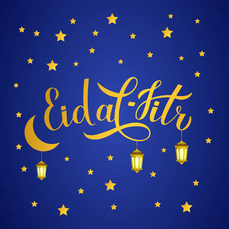 Eid al-Fitr gold calligraphy lettering  with lanterns on night sky background. Muslim holiday typography poster. Islamic traditional festival of breaking the fast. Vector illustration.
