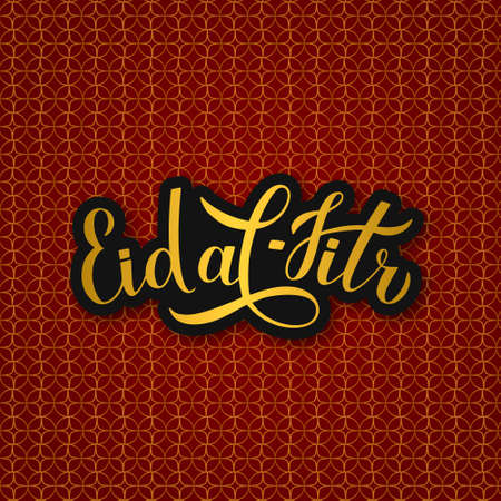Eid al-Fitr calligraphy lettering on red and gold Arabic pattern background. Muslim holiday vector poster. Islamic traditional festival of breaking the fast. Template for banner or greeting card. Çizim