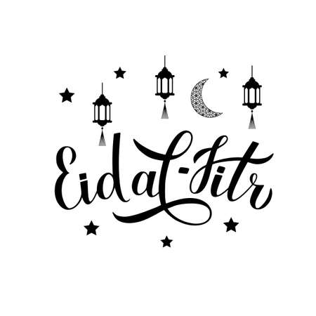 Ramadan Kareem lettering with lanterns, moon and stars isolated on white. Muslim holy month. Islamic traditional typography poster. Vector template for banner, greeting card, flyer, invitation.