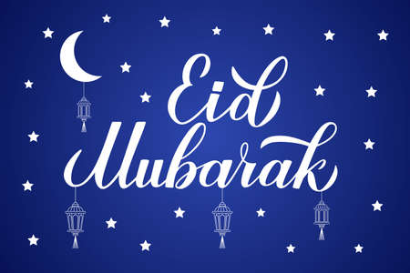 Eid Mubarak calligraphy lettering with lanterns on night sky background. Muslim holy month typography poster. Vector template for Islamic traditional banner, greeting card, flyer, invitation.