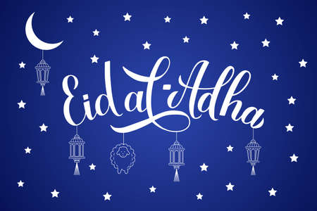 Eid al Adha lettering lanterns on night sky background. Kurban Bayrami Muslim holiday typography poster. Islamic traditional festival. Vector template for banner, greeting card, flyer.