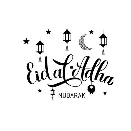 Eid al-Adha lettering lanterns, lamb, moon and stars isolated on white. Kurban Bayrami typography poster. Islamic traditional festival. Vector template for banner, greeting card, flyer, invitation.