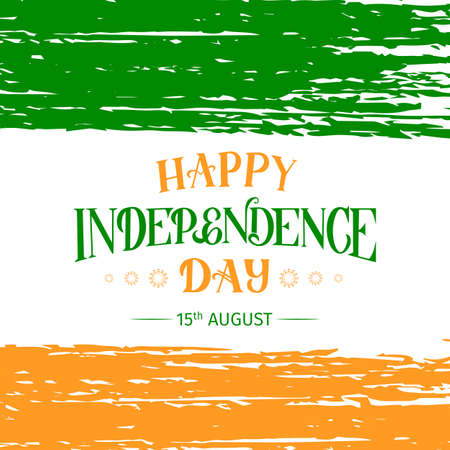 India Independence Day vector illustration. Indian holiday Celebration typography poster with brush stroke flag. Easy to edit template for banner, flyer, greeting card, invitation, etc. Stok Fotoğraf - 129254505