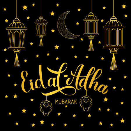 Eid al-Adha Mubarak lettering with lanterns and stars on black background. Kurban Bayrami typography poster. Islamic traditional festival. Vector template for banner, greeting card, flyer, invitation.