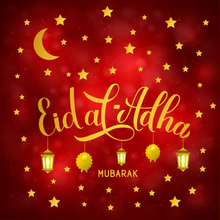 Eid al-Adha golden lettering lanterns on red background. Kurban Bayrami Muslim holiday typography poster. Islamic traditional festival. Vector template for banner, greeting card, flyer, invitation.