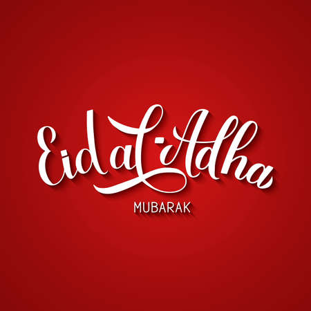 Eid al-Adha Mubarak calligraphy lettering on red background. Kurban Bayrami Muslim holiday typography poster. Islamic traditional festival. Vector template for banner, greeting card, flyer, etc.