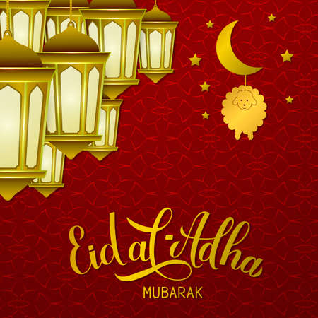 Eid al-Adha calligraphy lettering and lanterns on red Arabic pattern background. Kurban Bayrami typography poster. Islamic traditional festival. Vector template for greeting card,  banner,flyer, etc. Zdjęcie Seryjne - 129254598