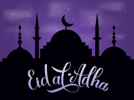 Eid al-Adha calligraphy lettering and silhouette of mosque against night sky. Kurban Bayrami typography poster. Islamic traditional festival. Vector template for greeting card, banner, flyer, etc. Zdjęcie Seryjne - 129254603