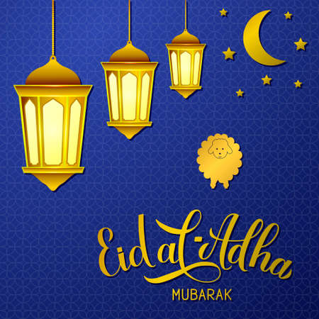 Eid al-Adha calligraphy lettering and lanterns on blue Arabic pattern background. Kurban Bayrami Islamic traditional festival. Vector template for banner, poster, greeting card, flyer, invitation.