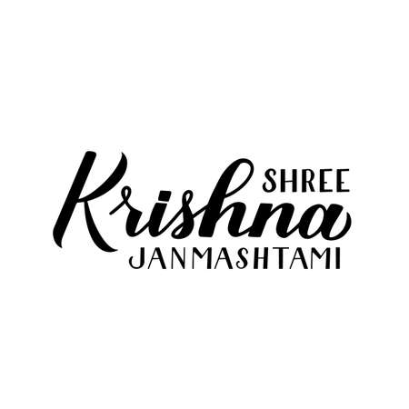 Shree Krishna Janmashtami  hand lettering isolated on white. Traditional Hindu festival Janmashtami vector illustration. Easy to edit template for typography poster, banner, flyer, invitation, etc.