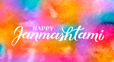 Happy Janmashtami  hand lettering on colorful watercolor background. Traditional Hindu festival vector illustration. Easy to edit template for typography poster, banner, flyer, invitation, etc. Zdjęcie Seryjne - 129254762