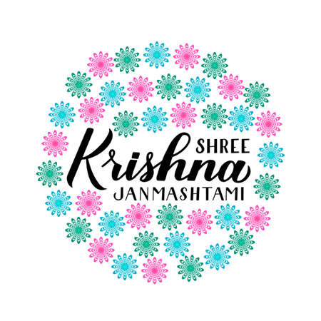 Shree Krishna Janmashtami  calligraphy hand lettering. Traditional Hindu festival Janmashtami vector illustration. Easy to edit template for typography poster, banner, flyer, invitation, t-shirt, etc.