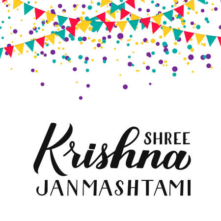 Shree Krishna Janmashtami  hand lettering isolated on white. Traditional Hindu festival vector illustration. Easy to edit template for typography poster, banner, flyer, invitation, etc.