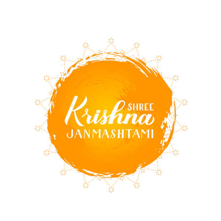 Shree Krishna Janmashtami  hand lettering on brush stroke circle. Traditional Hindu festival vector illustration. Easy to edit template for typography poster, banner, flyer, invitation, t-shirt, etc.
