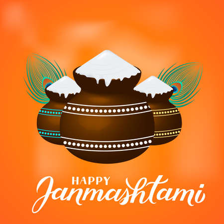 Traditional Hindu festival vector illustration with hand lettering Happy Janmashtami  . Easy to edit template for typography poster, banner, flyer, invitation, etc. Banco de Imagens - 129255503