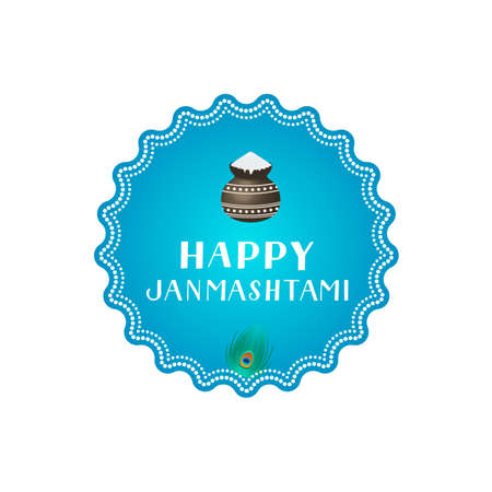 Happy Janmashtami  hand lettering. Traditional Hindu festival Janmashtami vector illustration. Easy to edit template for typography poster, banner, flyer, invitation, etc. 일러스트