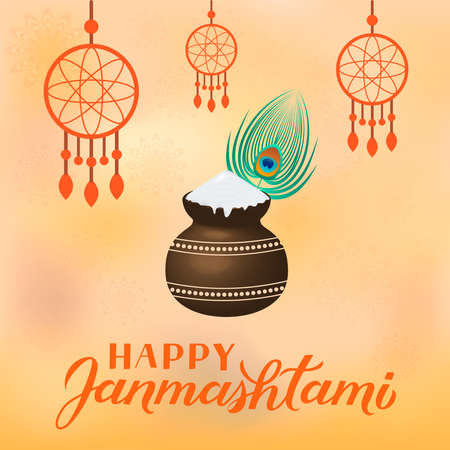 Traditional Hindu festival vector illustration with hand lettering  Happy Janmashtami  . Easy to edit template for typography poster, banner, flyer, invitation, etc. Banco de Imagens - 129336098
