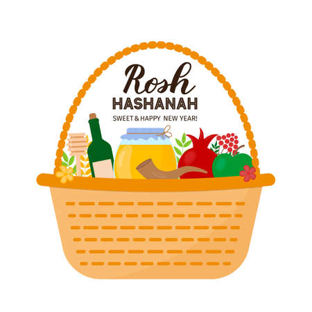 Rosh Hashanah Jewish New Year lettering with basket of traditional symbols pomegranate, apple, honey, shofar. Vector template for banner, typography poster, greeting card, invitation, flyer. Banco de Imagens - 130136991