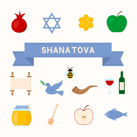 Rosh Hashana Jewish holiday New Year flat icons set pomegranate, apple, honey, jar, shofar. Vector elements of design for banner, typography poster, greeting card, sticker, flyer, t-shirt.