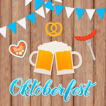 Oktoberfest calligraphy hand lettering on wood background. Traditional German beer festival. Easy to edit vector template for your logo design, poster, banner, flyer, invitation, etc.