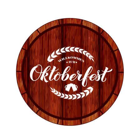 Oktoberfest calligraphy hand lettering on wooden barrel. Traditional Bavarian beer festival. Easy to edit vector template for your logo design, poster, banner, flyer, t-shirt, invitation, etc. Banco de Imagens - 130137000