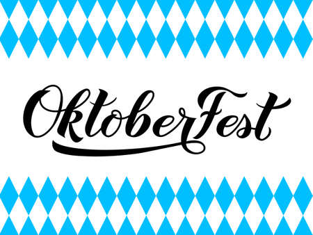 Oktoberfest calligraphy hand lettering. Traditional Bavarian beer festival. Easy to edit vector template for your logo design, poster, banner, flyer, t-shirt, invitation, etc.