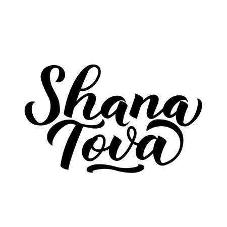 Shana Tova calligraphy hand lettering isolated on white. Rosh Hashana - Jewish holiday New Year. Easy to edit vector template for banner, typography poster, greeting card, invitation, flyer, t-shirt. Ilustração