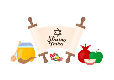 Shana Tova calligraphy hand lettering with traditional symbols of Rosh Hashanah Jewish New Year . Easy to edit vector template for banner, typography poster, greeting card, invitation, flyer. Banco de Imagens - 130137005