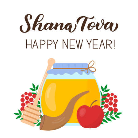 Shana Tova calligraphy hand lettering with traditional symbols of Rosh Hashanah Jewish New Year . Easy to edit vector template for banner, typography poster, greeting card, invitation, flyer.