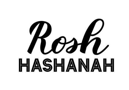 Rosh Hashanah Jewish holiday New Year lettering isolated on white. Easy to edit vector template for banner, typography poster, greeting card, invitation, flyer, t-shirt.