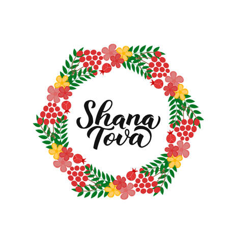 Shana Tova calligraphy hand lettering in wreath of leaves, flowers and pomegranates . Rosh Hashana - Jewish New Year. Vector template for banner, poster, greeting card, invitation, flyer, t-shirt. Ilustração