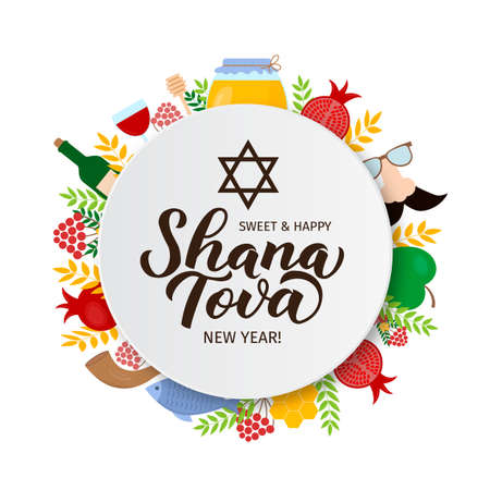 Shana Tova calligraphy hand lettering with traditional symbols of Rosh Hashanah Jewish New Year . Easy to edit vector template for greeting card, banner, typography poster, invitation, flyer. Archivio Fotografico - 130137012