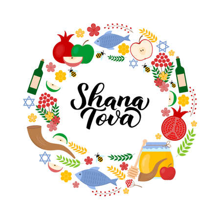 Shana Tova calligraphy hand lettering with traditional symbols of Rosh Hashanah Jewish New Year . Easy to edit vector template for greeting card, banner, typography poster, invitation, flyer. Ilustração