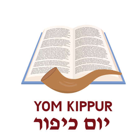 Yom Kippur Day of Atonement Jewish holiday typography poster with book, shofar and lettering. Easy to edit vector template for, greeting card, banner, flyer.