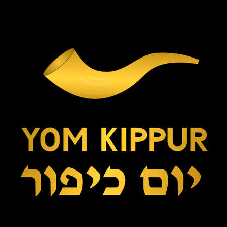 Yom Kippur Day of Atonement Jewish holiday typography poster shofar and gold lettering on black background. Easy to edit vector template for, greeting card, banner, flyer. Ilustração