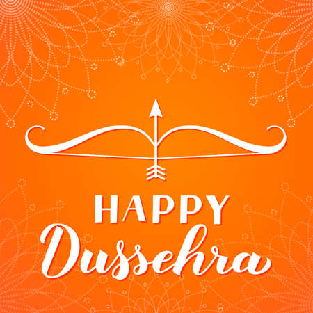 Happy Dussehra hand lettering with bow and arrow. Traditional Indian holiday vector illustration. Easy to edit template for typography poster, banner, flyer, invitation, etc.